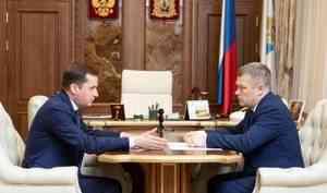 Александр Цыбульский и Андрей Контиевский обсудили подготовку к голосованию по поправкам в Конституцию