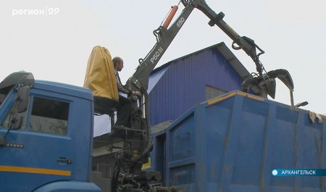 Работа повывозу ТКО наокраинах и островах Архангельска приходит в норму
