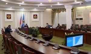 Сегодня Александр Цыбульский встретился спредставителями молодёжного совета области