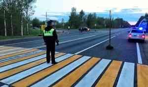 Северодвинск закрыли на карантин: как это было