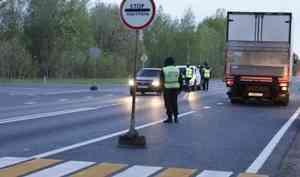 Северодвинск закрыли на карантин: все про коронавирус