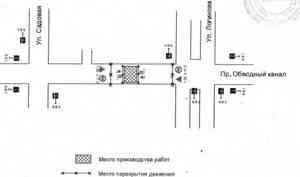 Часть проспекта Обводный в Архангельске будет перекрыта до 11 июня