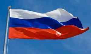 Архангельские власти рассказали, как правильно вывесить флаг на День России