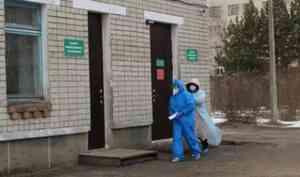 На коронавирус в Архангельской области обследовано свыше 68 тысяч человек