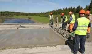 Ремонт моста через реку Обокша закончат к сентябрю