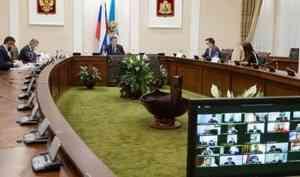 Александр Цыбульский предложил молодёжи разработать совместный экологический проект