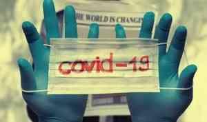 ВАрхангельске обсудили возможность перехода кпервому этапу снятия «коронавирусных» ограничений