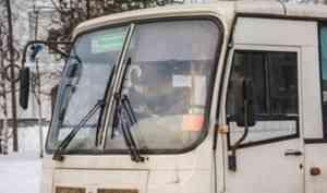 Миллион рублей отсудила пенсионерка из Северодвинска за травму, полученную в автобусе
