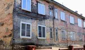 Жильцы 90-летней «деревяшки» никак не могут добиться признания их дома аварийным