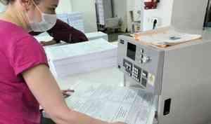 В Архангельской области напечатают почти 900 тысяч бюллетеней для голосования по поправкам в Конституцию