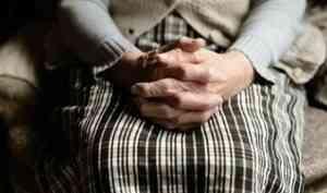 В Архангельской области родственники лишили больную женщину наследства