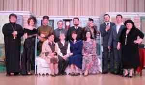 Спектакль Каргопольского народного театра высоко оценили в Москве