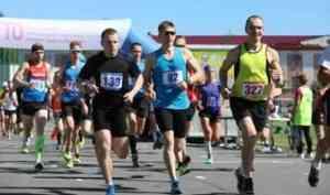 Архангельский марафон «Гандвик» перенесли на 2021 год