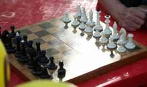 Архангельск проведёт шахматный онлайн-турнир с городами-побратимами