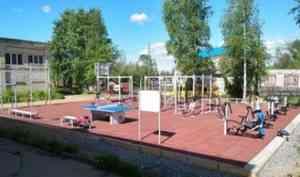 В Поморье введены в эксплуатацию две площадки для сдачи норм ГТО