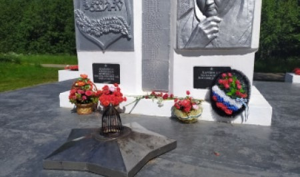 День памяти и скорби 22 июня 2020 года – это 79-я годовщина начала Великой Отечественной войны.