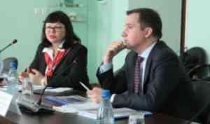 В САФУ обсудили программу развития университета до 2035 года