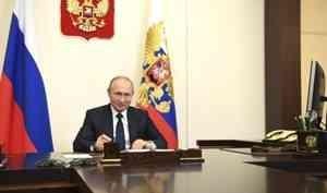 Владимир Путин проголосовал по поправкам в Конституции