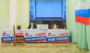 ЦИК опубликовал первые данные голосования по поправкам к Конституции