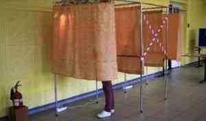 Явка на голосовании по обновлению Конституции приблизилась в Поморье к 50 процентам