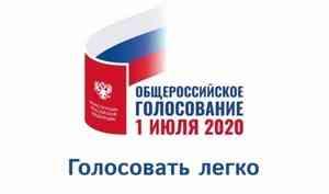 Доокончания голосования ивозможности принять участие вконкурсе «Моя Конституция» осталось менее трёх часов!