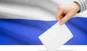Жительнице Новодвинска, попытавшейся проголосовать дважды, грозит штраф