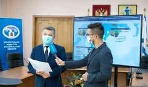 Голосование попоправкам вКонституцию: участки вАрхангельской области закрылись, явка на18:00— 48,8 процента