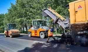 Дорожный бум По всей области идёт масштабный ремонт трасс