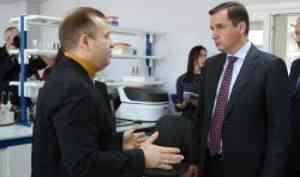 В ЦКП НО «Арктика» САФУ открыты три новые лаборатории
