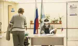В Архангелське обсудили итоги голосования по области. Видео