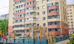Группа «Аквилон» ввела в эксплуатацию ЖК «Зеленый Квартал-3» в Архангельске