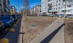 «В Архангельске выродились проектировщики»: блогер — о недостатках благоустройства двора