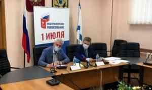 В Архангельской области более 65% избирателей поддержали изменение Конституции РФ