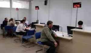 В Поморье офисы МФЦ начали вести прием заявителей в порядке живой очереди