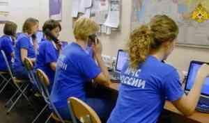 Психологи МЧС России за 3 месяца приняли более 10 тыс. звонков на «горячую линию» по COVID-19