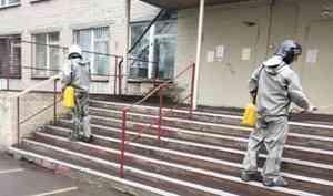 В Архангельске продезинфицировали пункты приёма ЕГЭ