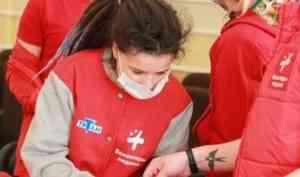 ГК «Титан» стала партнером движения «Волонтеры-медики»