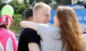ОНФ ко Дню семьи, любви и верности организовал Всероссийский флешмоб #ВРЕМЯДЛЯСЕМЬИ