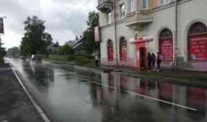 БКАД в Архангельской области: улица Южная в Северодвинске готова к сдаче