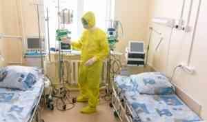 Федеральный оперштаб сообщил о трех случаях смерти пациентов с COVID-19 в Архангельской области