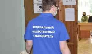 Время главных экзаменов: стартовал основной этап ЕГЭ-2020