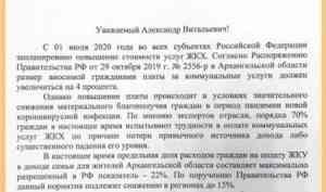 Ирина Чиркова: Люди не выдержат повышение тарифов ЖКХ