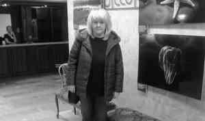 Нестало выдающегося журналиста Поморья Ирины Журавлёвой