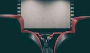 С 15 июля архангельские кинотеатры смогут открыть свои двери