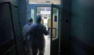 В Архангельской области 60 пациентов с коронавирусом находятся в тяжелом состоянии