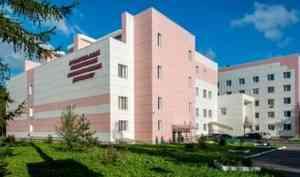 Онкодиспансер Архангельской области возобновляет обычную работу после вспышки коронавируса