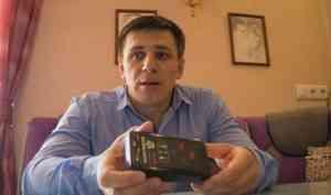 Активисту Андрею Боровикову оставили без изменений приговор за посещение несогласованных митингов