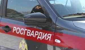 Мошенника, взявшего микрокредит, задержали в Северодвинске