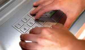 В Холмогорском районе мошенники убедили местного жителя взять кредит и перевести им деньги