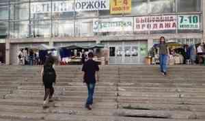 Как прошла ярмарка в центре Архангельска во время пандемии — видео